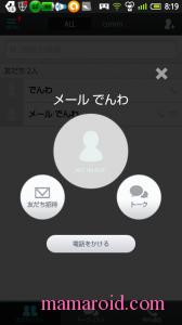 comm 登録