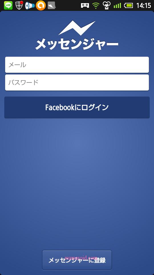 無料通話アプリ市場に大波乱の予感!LINEに対抗するのはFacebook!?