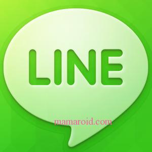 LINEの小技