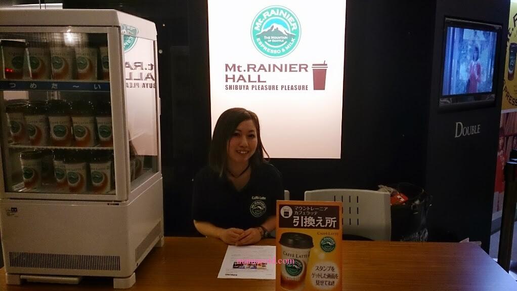 渋谷でマウントレーニアコーヒーをもらったよ。カカオトークスタンプラリー