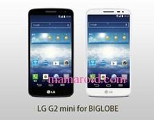 LG G2 mini for BIGLOBE