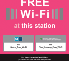 Japan Connected free Wi Fi1