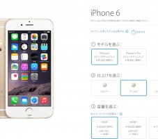 iPhone 6 16GB ゴールド SIMフリー   Apple Store(日本)