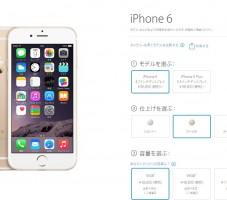 iPhone 6 16GB ゴールド SIMフリー   Apple Store(日本)