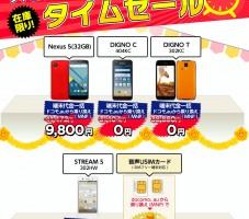 Y mobile1