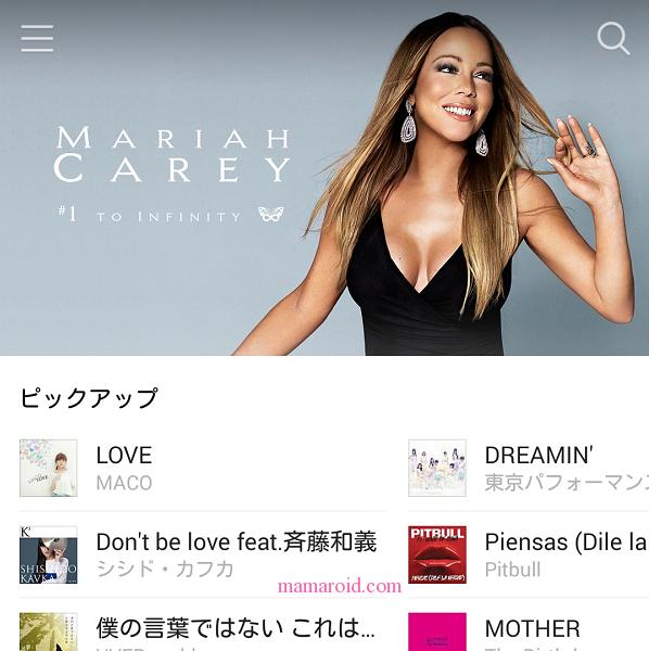2日で100万ダウンロードの「LINE MUSIC」8/9まで無料 使い方 設定