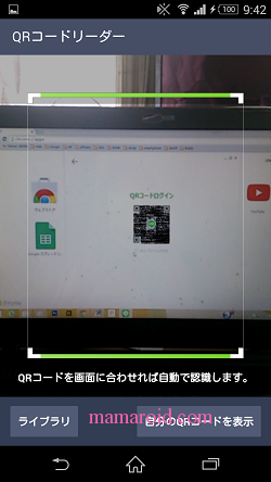 Chrome7