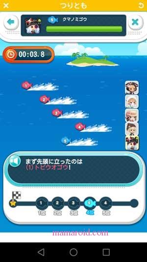 LINE PLAY「つりとも」新イベント「バトルレース」