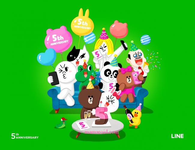 「LINE」祝5周年!1日限りのサービスいろいろ スタンプ無料、50%off、10分通話無料