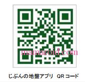 地盤アプリ_14