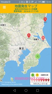 地盤アプリ_9
