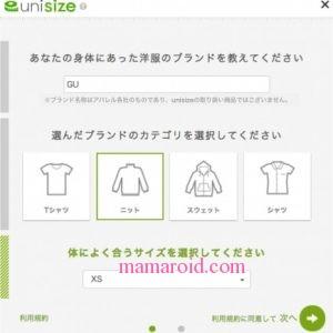 unisize_4