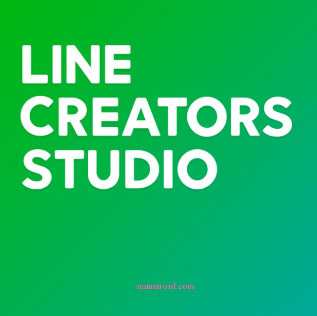 「ラインスタンプ」を作れる・売れるアプリ「LINE Creators Studio」1時間でスタンプ作ってみた