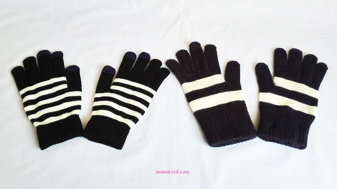 100均ダイソー vs ユニクロ スマホタッチパネル対応手袋は、どう違う?