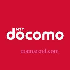 NTTドコモ「ギガホ」「ギガライト」最大4割安くなる新料金は6月から