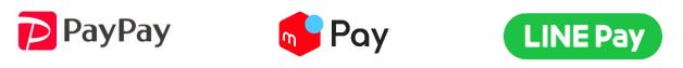 セブンイレブンでPayPay、メルペイ、LINE Pay3社合同キャンペーン第2弾