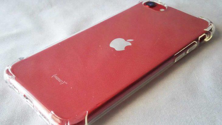 新型「iPhoneSE」100円ショップのスマホカバー&フィルムはコレがピッタリ