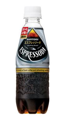 炭酸×コーヒー'エスプレッソーダ'はどうよ