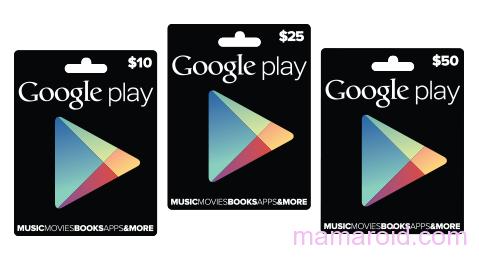 GooglePlayにギフトカード登場