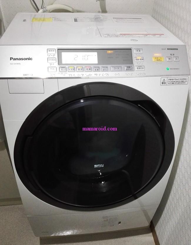 風アイロンVSジェット乾燥 ドラム式洗濯乾燥機は日立とパナソニックどっちがいいの?
