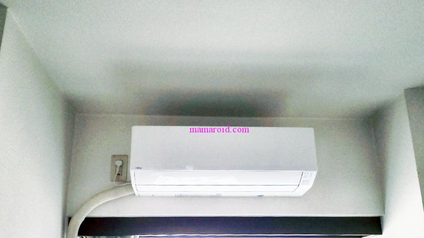 エアコン設置「ドレン断熱処理」追加工事って、必要なの?