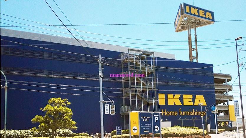 イケア(IKEA Tokyo-Bay)に行ったら、いろいろすごかった
