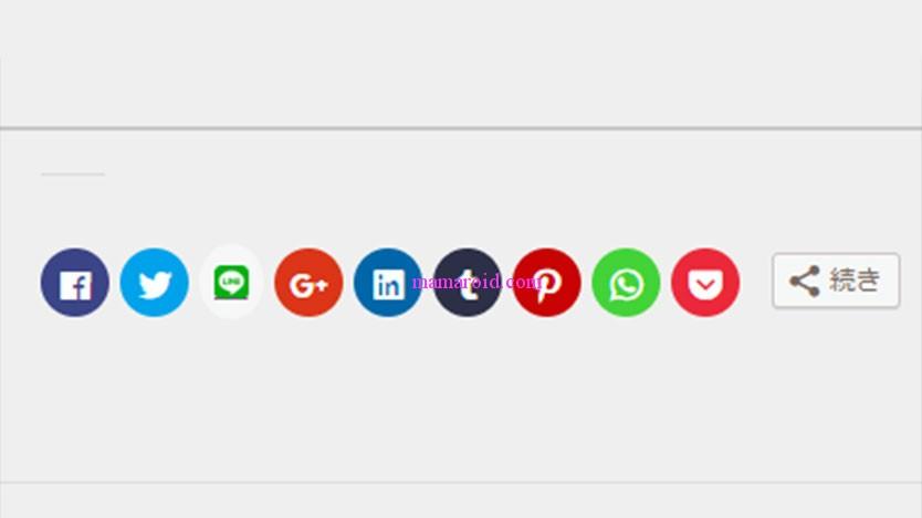 LINEの共有ボタンをwordpressにJetpackで設置する方法
