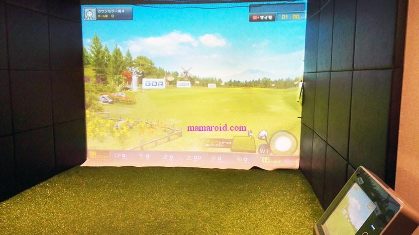 ライザップゴルフ(RIZAP GOLF)ゴルフ力診断&スコアアップカウンセリングへ行ってみた