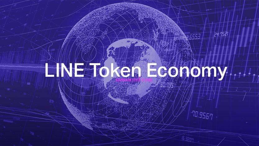 ついにLINEが仮装通貨事業に!LINE独自通貨「LINK Point」「LINK」仮装通貨時代の幕開け?