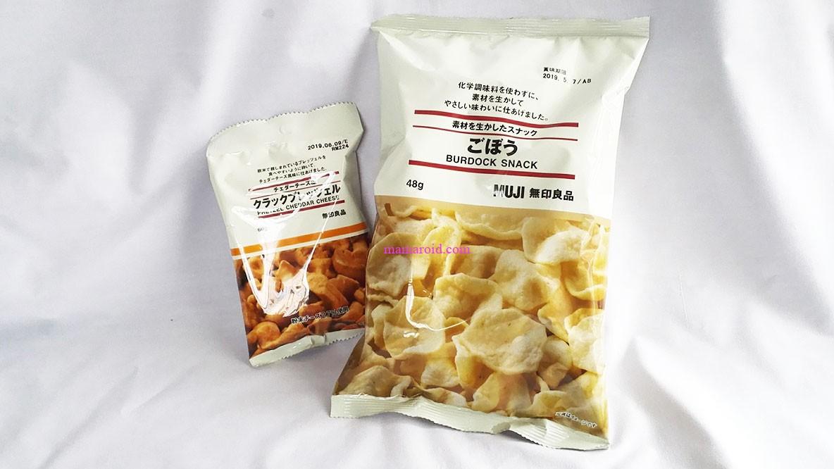 無印の100円お菓子は、108円じゃないよジャスト100円。100均より安いんだよ。