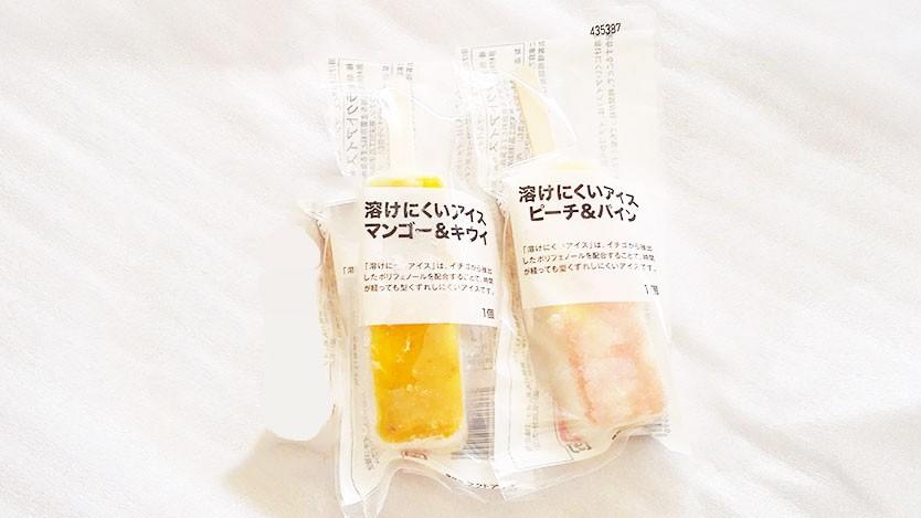 無印の実はスゴイ新商品「溶けにくいアイス」を1時間放置してみたら…メッチャ美味しかった!