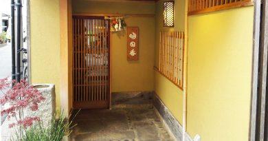 北千住の隠れ家的日本料理店「明日香」リピ確定!