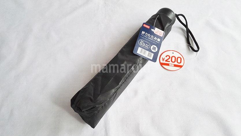 100均ダイソー200円「折りたたみ傘」を買ってはいけない3つの理由