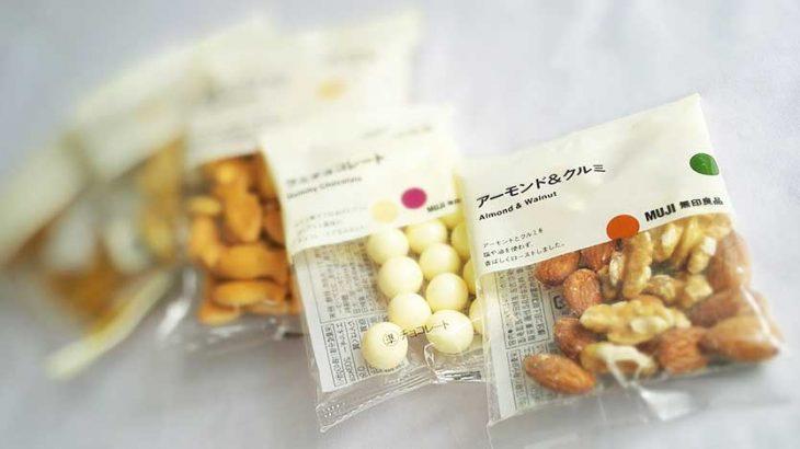 無印の99円お菓子は100均より9円安いんだよ